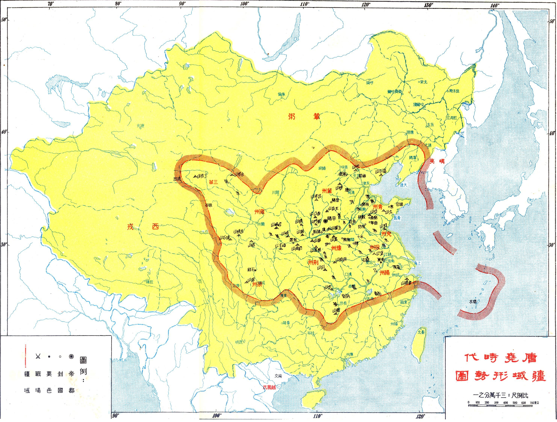 唐尧时代疆域形势图