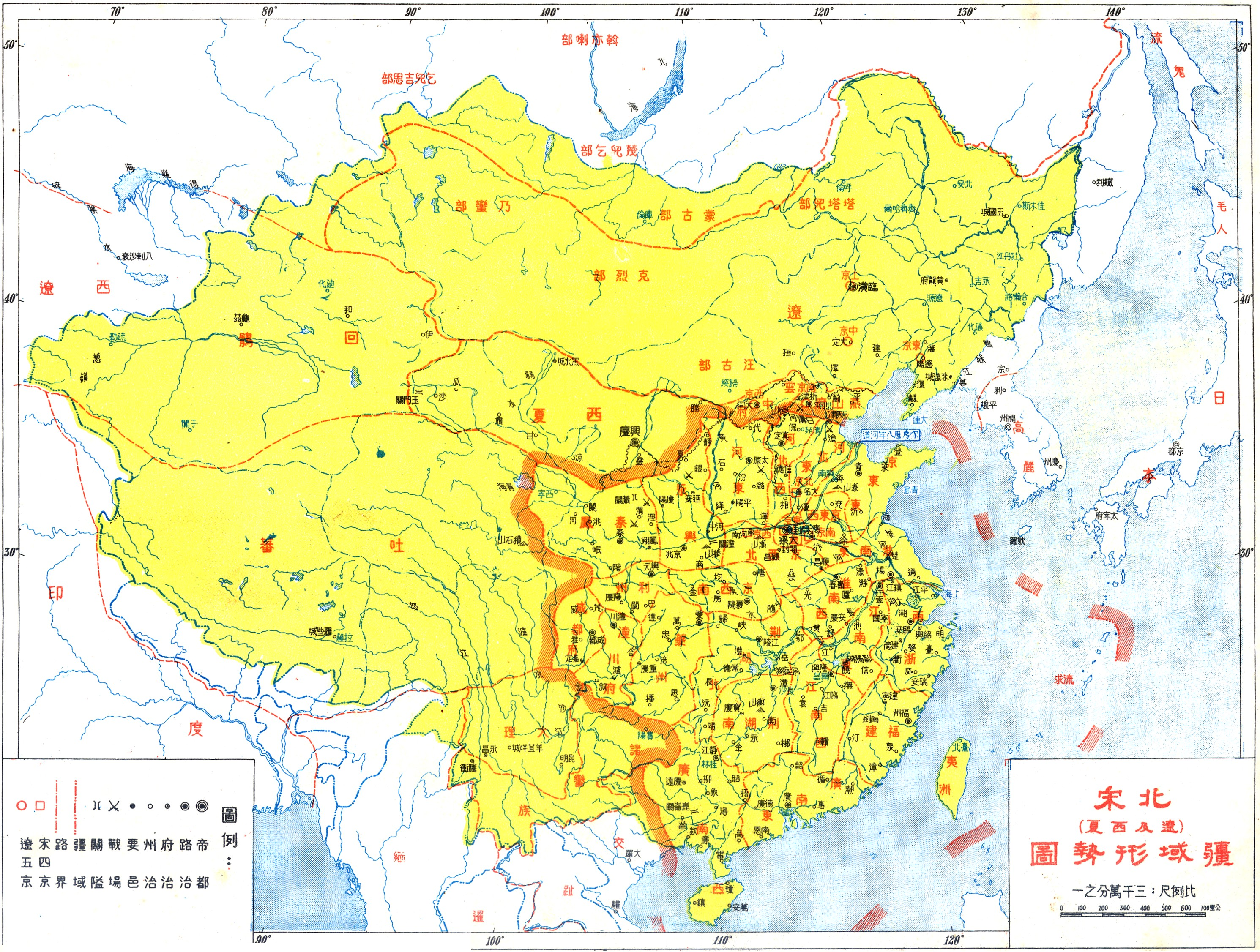 北宋(遼及西夏)疆域形勢圖