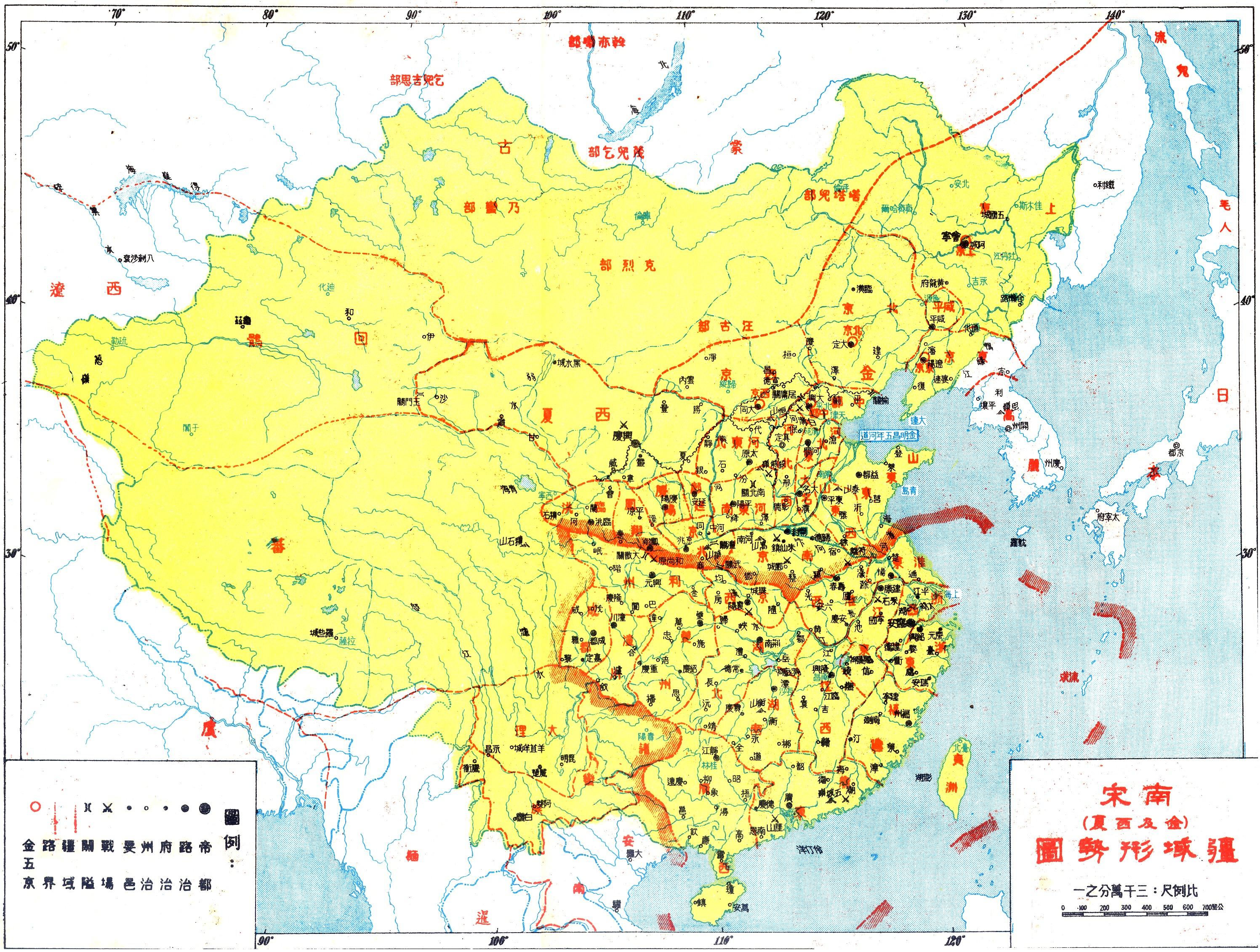 南宋(金及西夏)疆域形势图