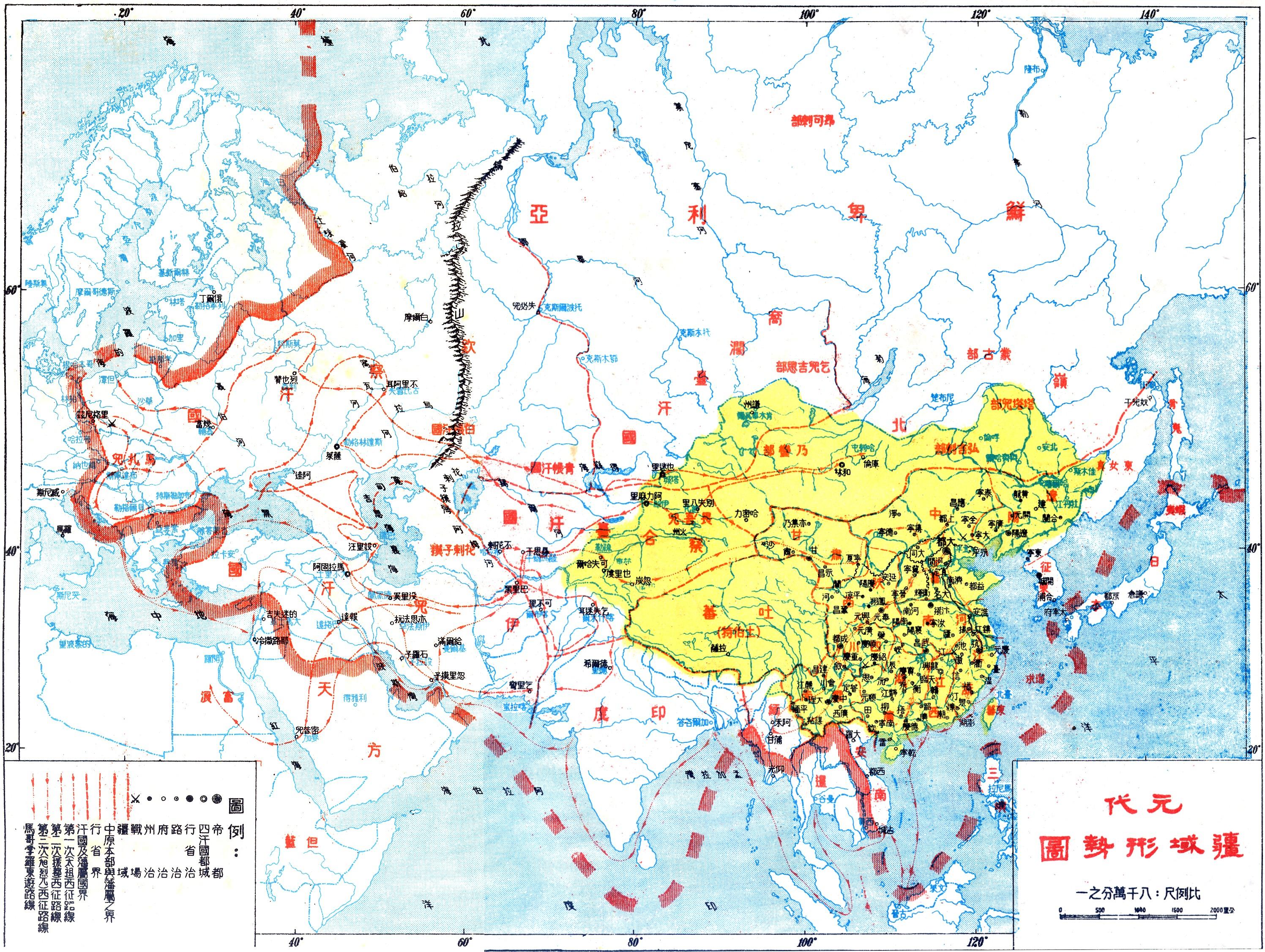 元代疆域形势图