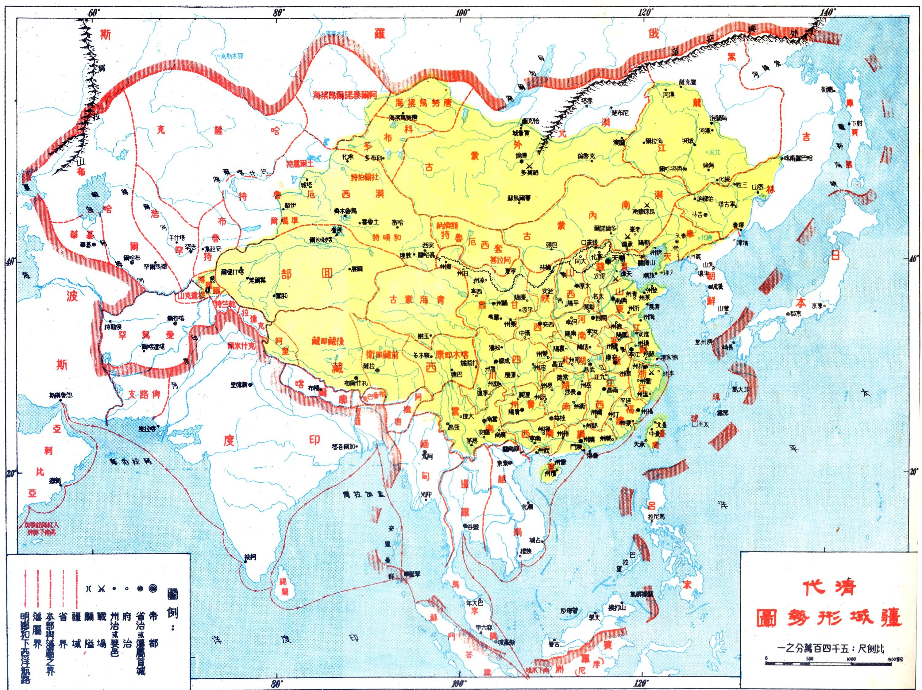 明代疆域形势图