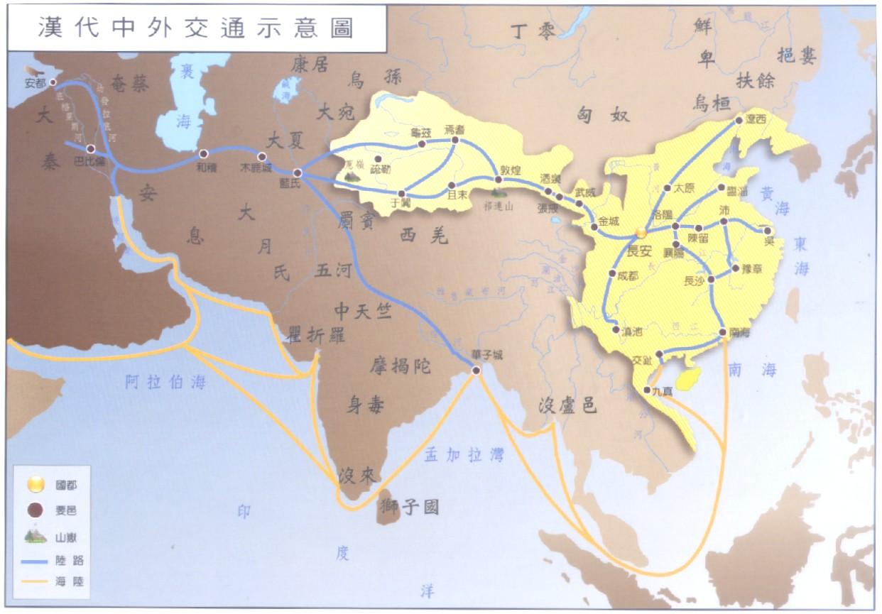 东汉班超出使西域路线图 黄巾之乱路线图 东汉末年群雄割据图 官渡