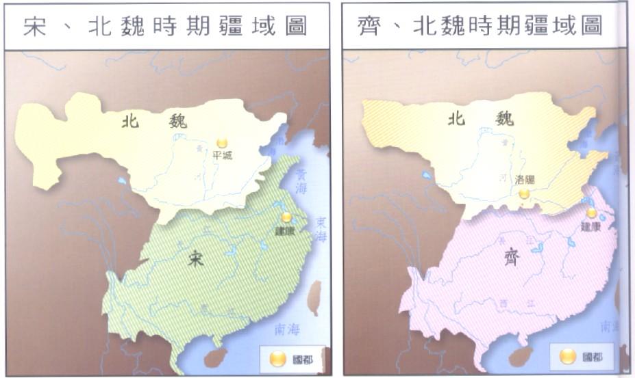 西魏时期疆域图;陈,北齐,北周