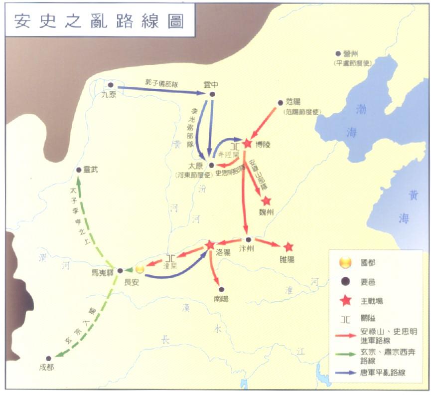 地图全图大图内容|唐朝安西地图全图大图版面设计 关